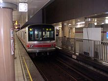 U-Bahnhof Kasumigaseki - Foto: っ