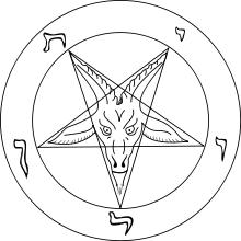 Das Siegel des Baphomet, eine im Satanismus häufig verwandte Variation des Drudenfußes. Quelle: wikipedia