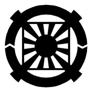 """Das Logo der """"Vereinigungskirche"""" - Foto: PR"""